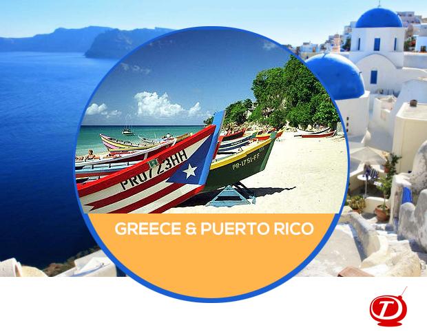 Seth's Blog : Debt [Puerto Rico & Greece]
